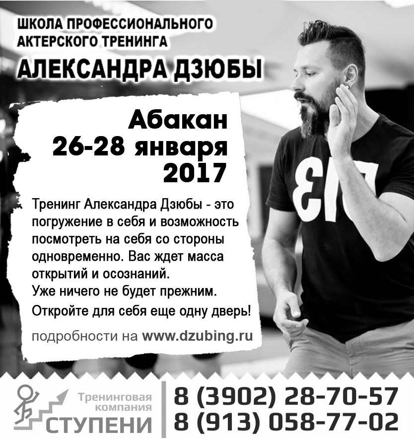 avatarka-dzyuba
